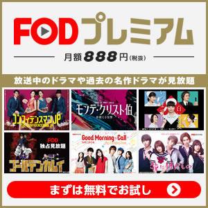 FOD201.jpg