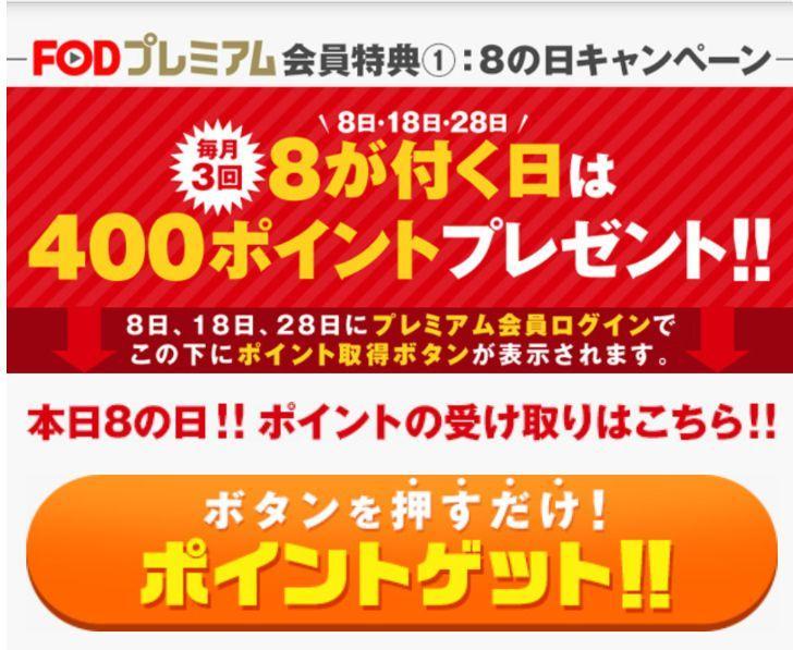 FOD205.jpg