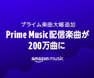 PM_2MM-Paid-Display_Assoc-300x250.png