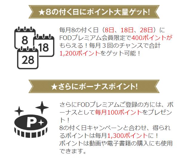 SnapCrab_NoName_2018-10-3_14-19-45_No-00.png