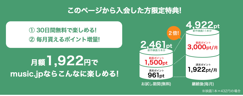 SnapCrab_NoName_2018-9-12_12-31-10_No-00.png